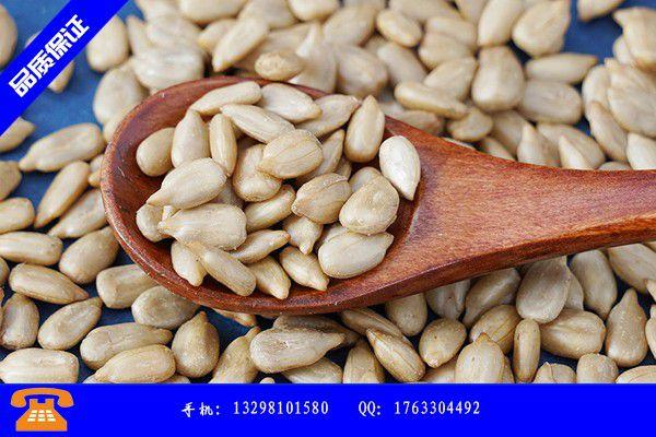 兰溪花生酱生产批发厂家