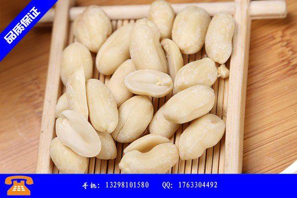 磐石花生顆粒大量生產批發