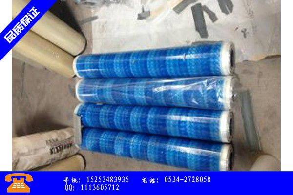 三亞市鋁型材保護膜廠家無殘膠