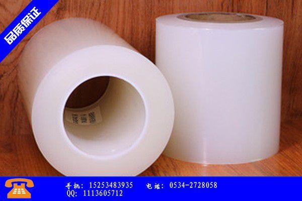 鹰潭德州塑料包装材料低粘保护膜厂家免费咨询价格行情