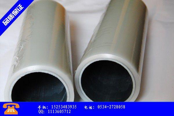 郑州新密彩涂板保护膜不掉胶