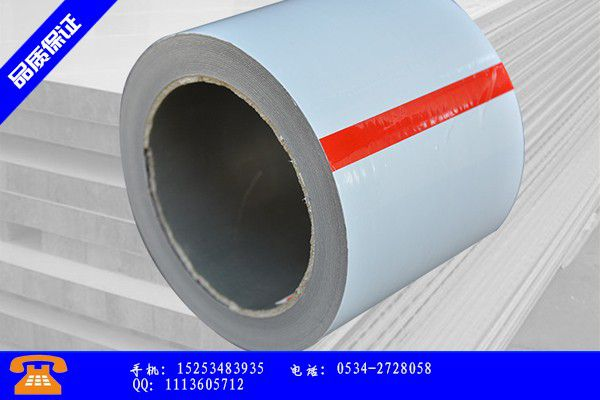 丹东市彩涂板保护膜按需定制