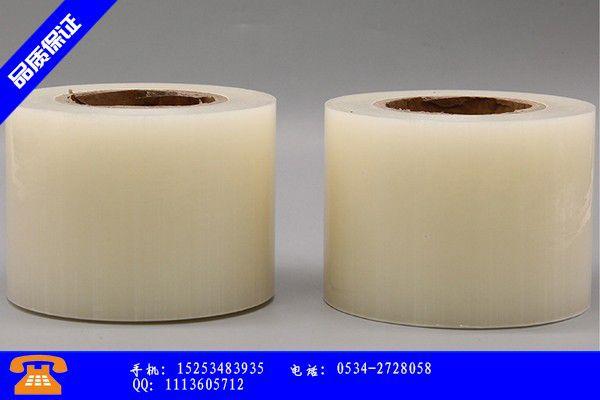 汉中市铝合金保护膜厂家规格型号定制