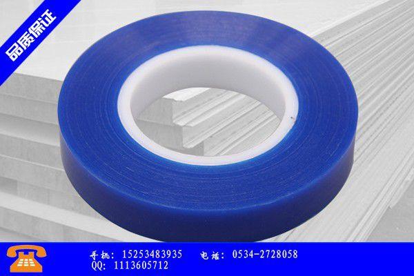 济宁汶上县异型材保护膜厂家定做各种新样式