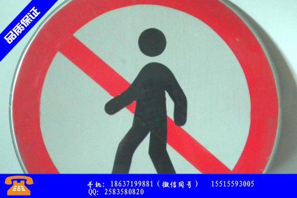 鹤岗兴山区公路标志杆分析跌势放大成都报价弱势下跌