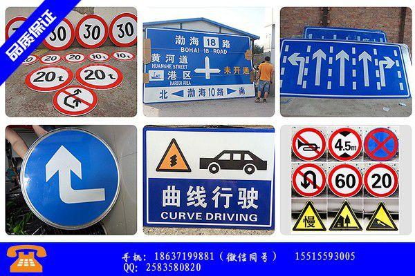 永州江华瑶族自治县道路标志杆产业市场发展