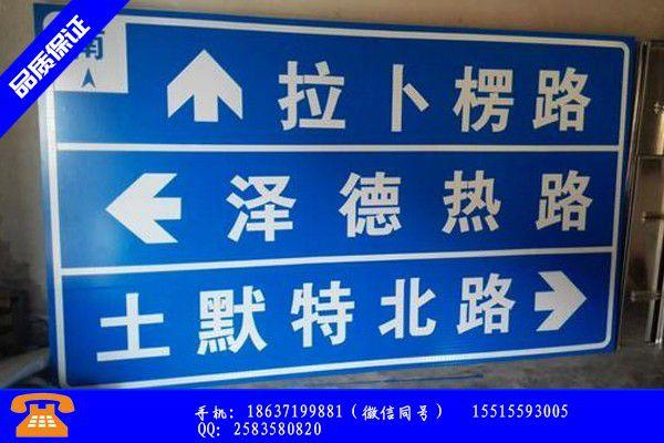 本溪明山区交通标志标牌举办创客育研讨交流