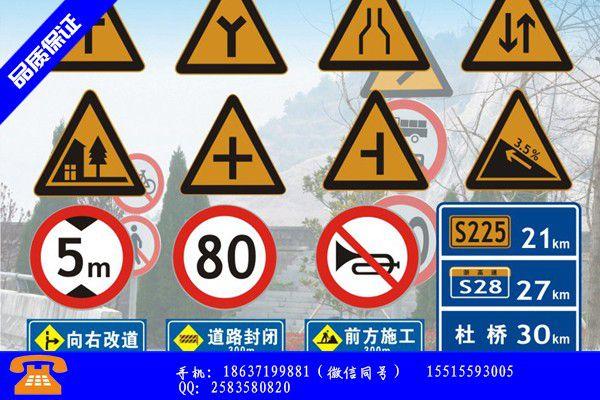 丹东元宝区防反光标志牌做好价值感检查工作 让业绩突飞猛进