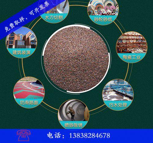 崇左金刚砂地面耐磨地坪加入适量微量元素可以提高耐磨