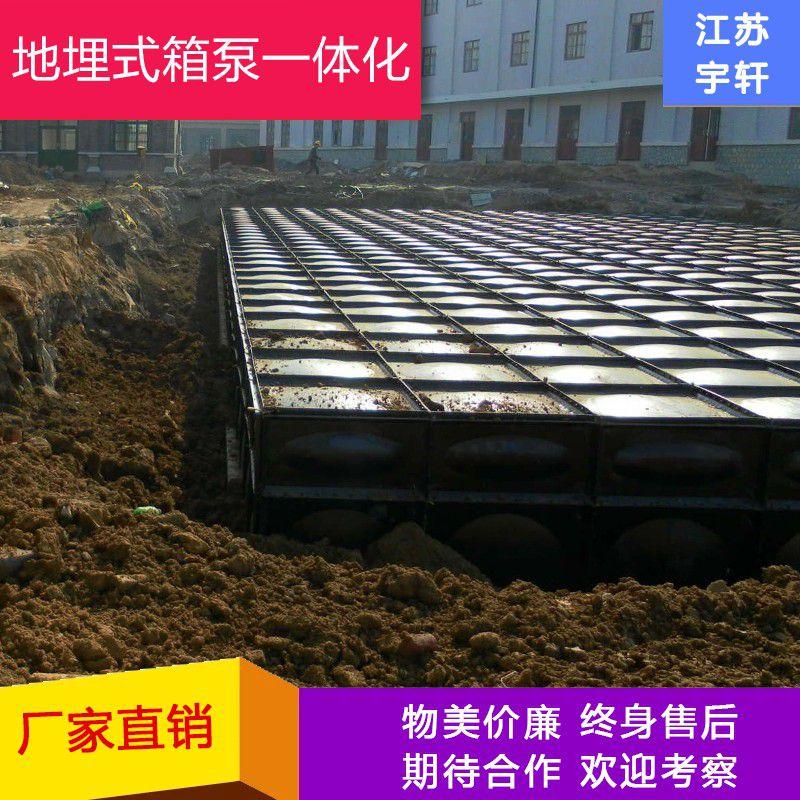 自贡市圆形水箱工作存在的问题及改进措施