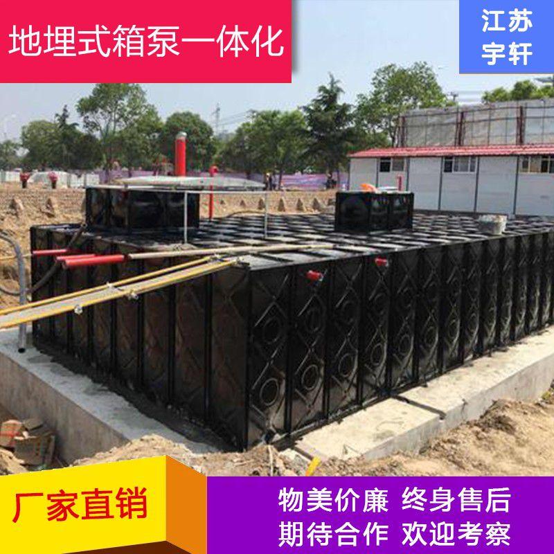 天水秦安县一体化预制式泵站建议购买的标准