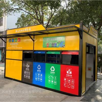 银川灵武分类塑料垃圾桶进真空加工的后表面发怎么办