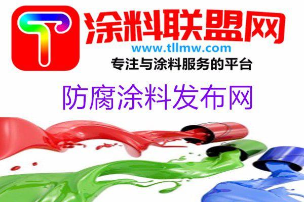 延吉市丙烯酸涂料生产厂家