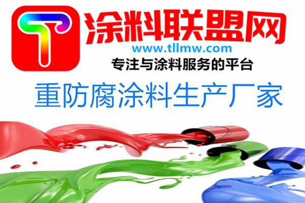 榆林米脂县船舶涂料采购网