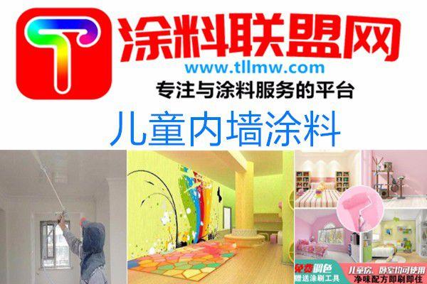 昌江黎族自治县质感涂料实力厂家