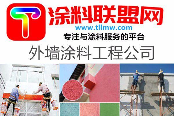 海南藏族地坪漆诚信商家
