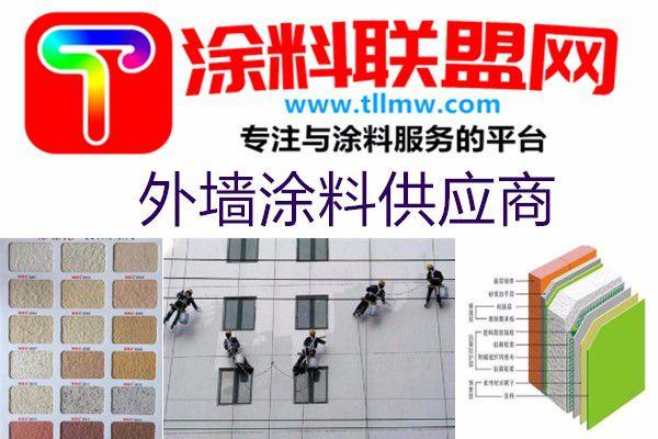 通化二道江区船舶涂料实力厂家