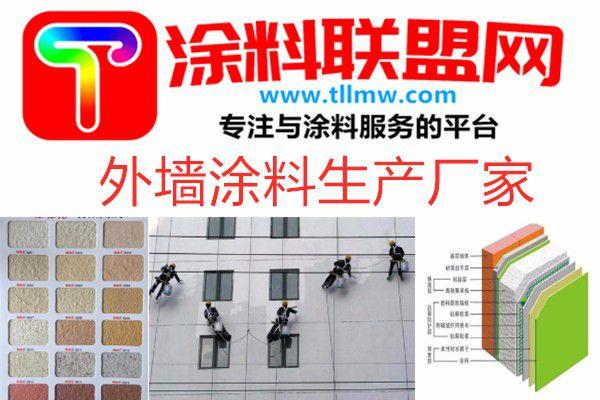 厦门集美区钢结构防腐涂料加工