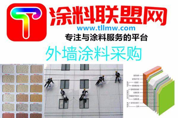 宁海县质感涂料平台