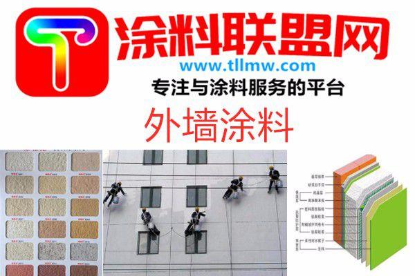 桂林七星区弹性涂料采购