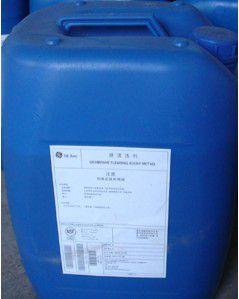 博尔塔拉蒙古自治州挂镀镍添加剂淡季效应明显我们价格混乱下跌