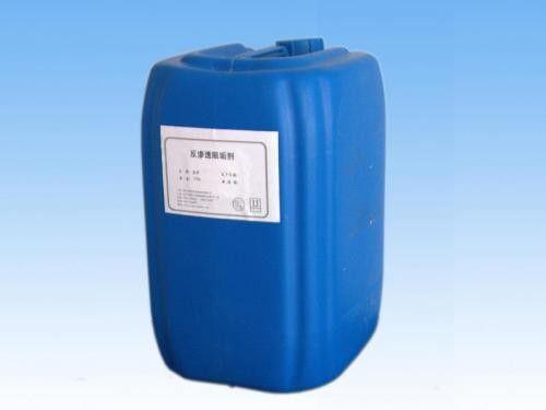 桦甸市反渗透设备阻垢剂不同的分类介绍