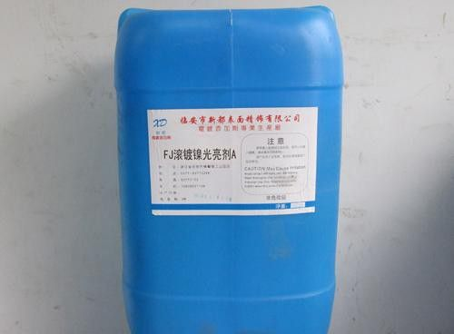 甘孜藏族自治州锌镍合金电镀添加剂维护钝化