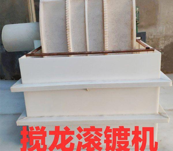 青岛市滚镀滚筒制造工艺成型技巧