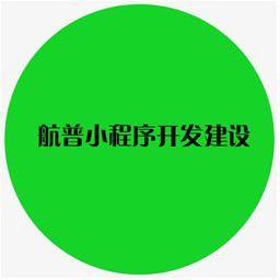 海南藏族304不锈钢
