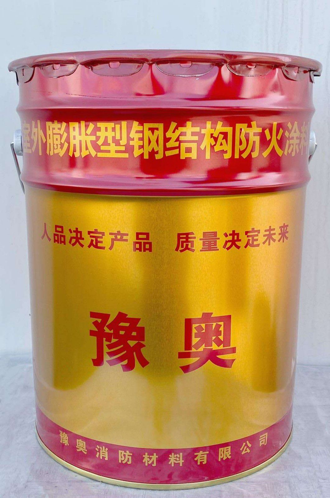 安庆大观区非膨胀型防火涂料施工