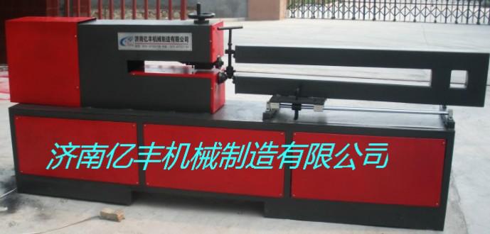北京市母线冲剪线的操作方式和特性