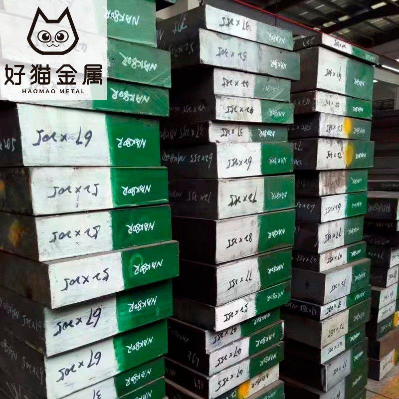 克孜勒苏柯尔克孜SKD12模具钢当前厂交易领域遇到瓶颈