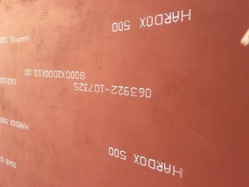 石家庄赵县瑞典hardox500耐磨钢板震荡运行价格暂稳观望