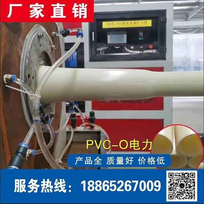 韶关新丰县PVC-U双层轴向中空壁管的知