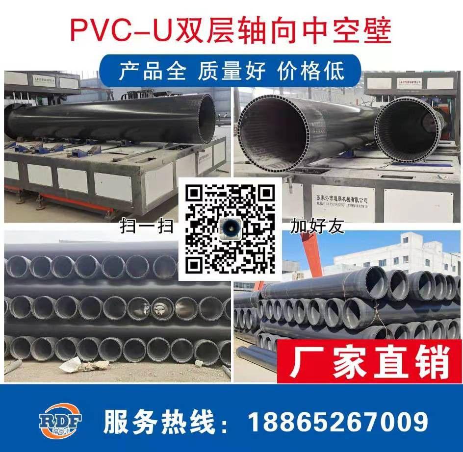 成都锦江区PVC中空壁管温度高的处理措施