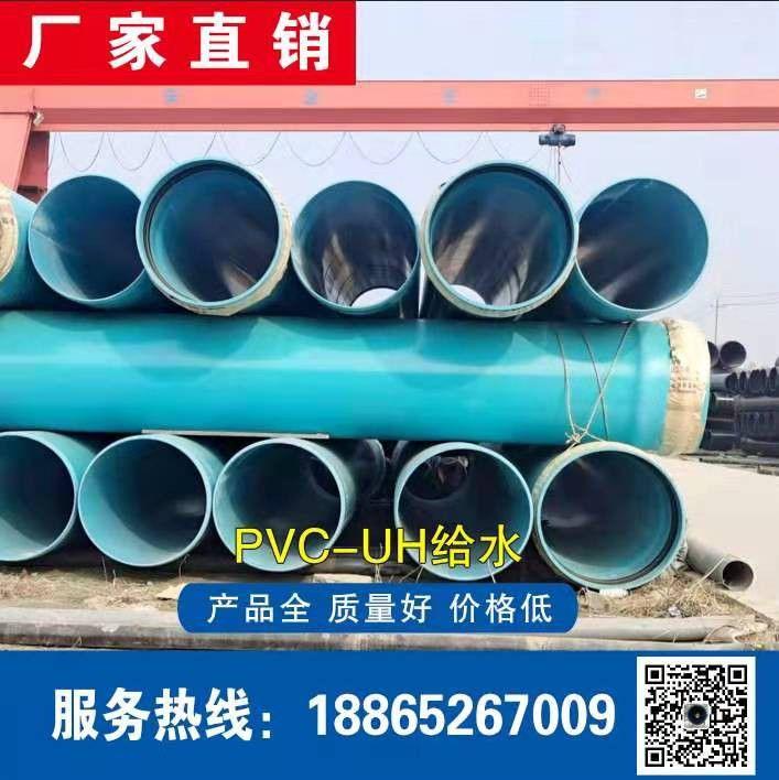 黔南布依族苗族独山县PVC-O电力管今日