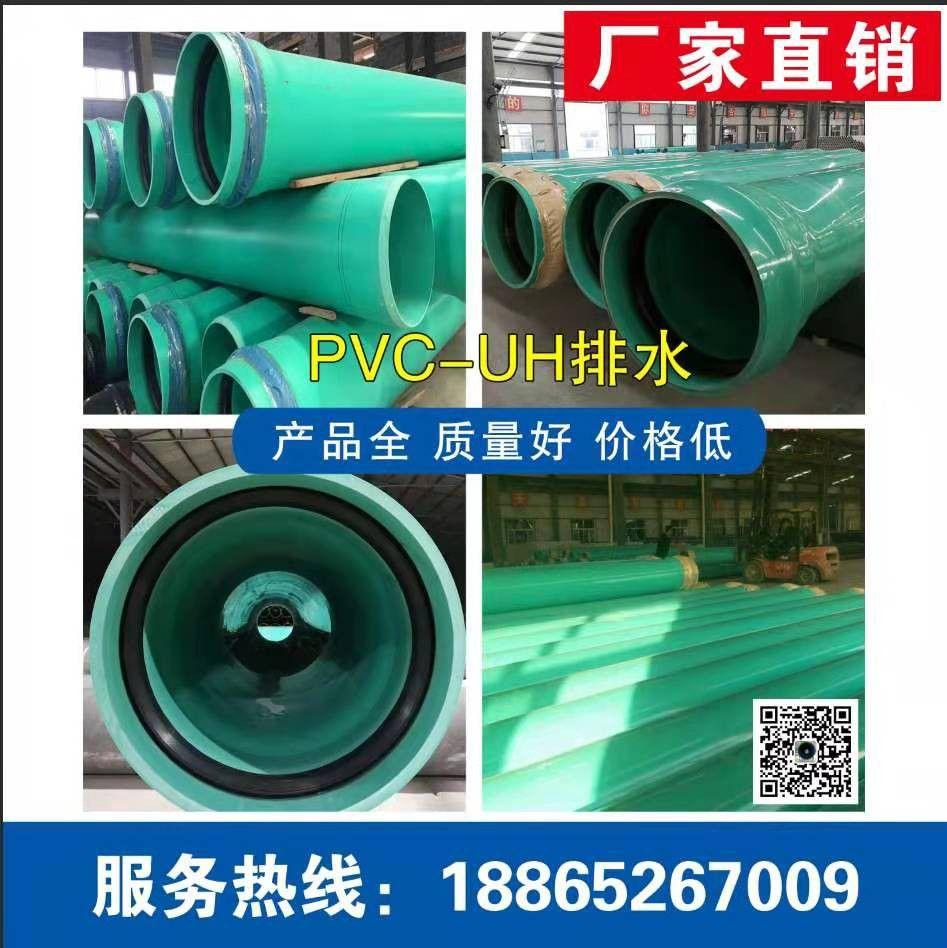 雅安雨城区PVC-M给水管发展态势良好