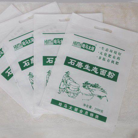 泰安市pe口罩袋专注生产厂家