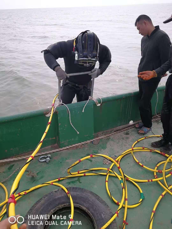滕州市水下切割打捞详情