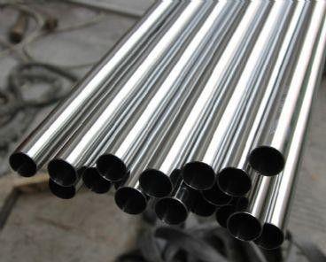 贵港市304不锈钢无缝钢管如何对进行数控化改造