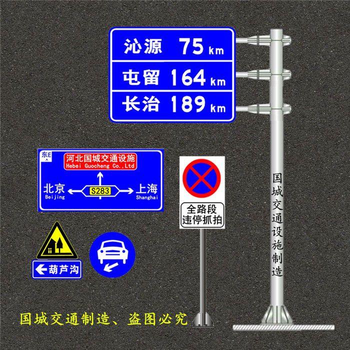 喀什地区疏勒县城市道路交通标志立柱批发厂