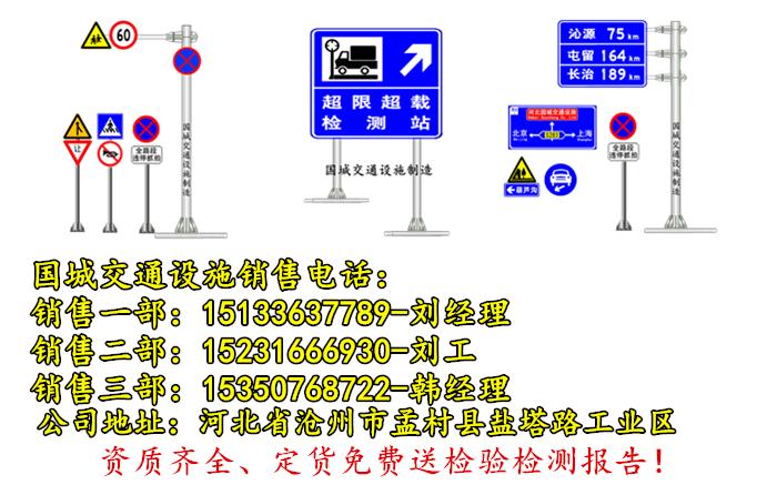 海北藏族刚察县桥梁涵洞限高防护架批发厂家
