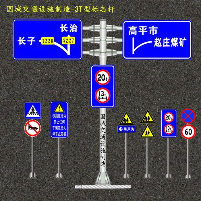 潞城市299悬臂交通标志F杆规模较大的厂
