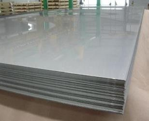 32mm不锈钢板
