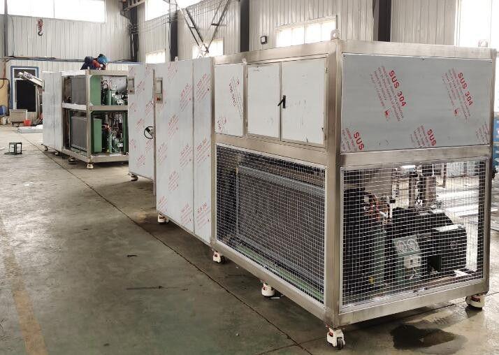 郑州市低温冷冻干燥设备近期报价厂家