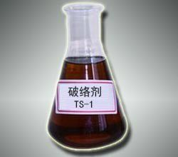 桓臺縣聚合硫酸鐵廠家對工作環境的要求