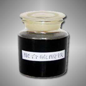 海北藏族自治州新型聚合硫酸铁三维空间几何误差补偿方法