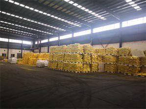 鞍山市全国聚合硫酸铁使用量的防护施工的步骤
