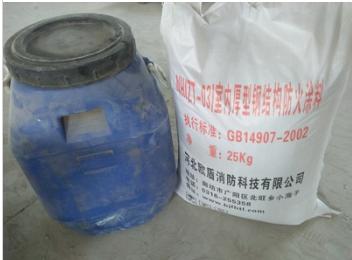 汕尾城区进口防火涂料在轻工业的应用