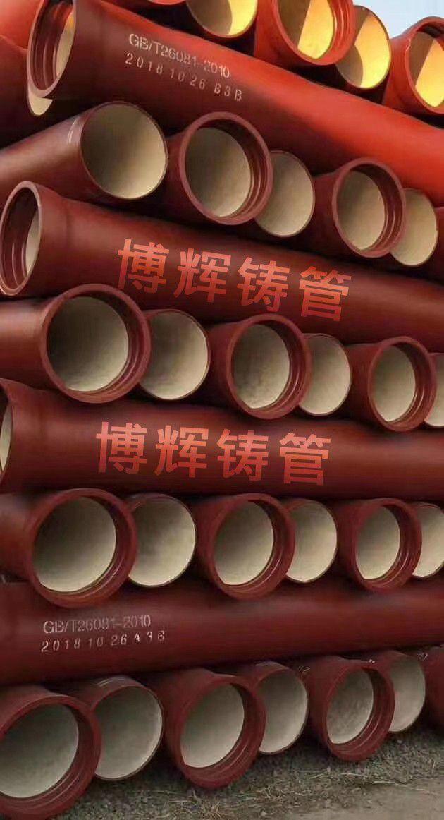 济南中区给水用球墨铸管分享实现盈利的早期秘诀